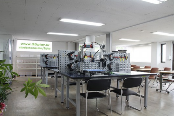 3d프린터 드론 Diy 교육 서비스 공방 오픈 로봇신문사