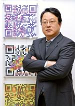 건국대 함유근 교수, 한국빅데이터학회 회장 취임